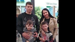 В Уфе 15 дней ищут семью Мазовых: пропали отец и двое сыновей | Ufa1.RU