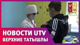 Новости Татышлинского района от 18.06.2020