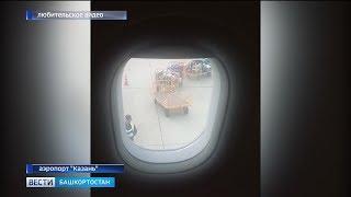 Самолет из Москвы, вынужденный сесть в Казани, наконец прибыл в Уфу