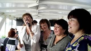 Хания Фархи - Кичке саяхат (Теплоход Чайка - Уфа)
