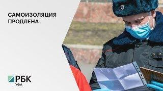 Р. Хабиров: В понедельник будут массовые облавы, это вынужденная мера реагирования...