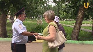 Новости UTV. Рост мошенничества в Стерлитамаке.