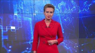 Вести-Башкортостан: События недели - 28.04.19