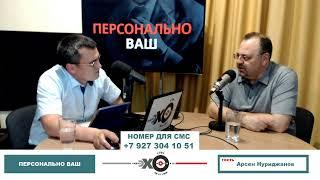 «Персонально Ваш» Арсен Нуриджанов. Умер и.о. вице-премьера РБ Артур Ахметханов;  ямочный ремонт