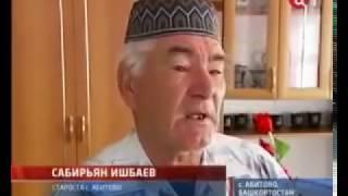 Трезвое село Абитово в Башкирии