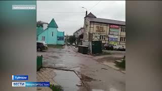 Прокуратура Башкирии начала проверку по факту обнаружения младенца в мусорном баке