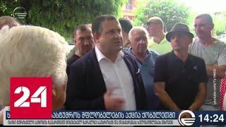 Грузинские отельеры требуют компенсации ущерба из-за оттока россиян - Россия 24