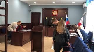 Судебное заседание по гражданскому делу