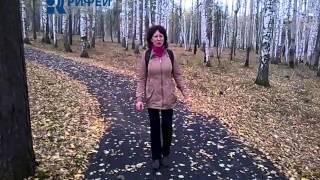 Привет, Пермь! Янган Тау, Башкирия