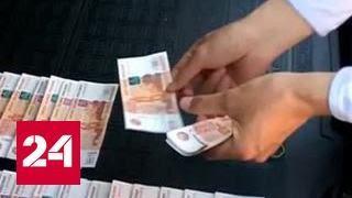 У башкирского борца с коррупцией нашли имущества на 200 миллионов