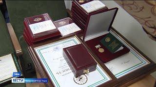 Лучшие сыщики Башкирии получили награды к юбилею Следственного комитета