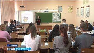 В Туймазах прошли сразу две международные конференции для школьников и студентов