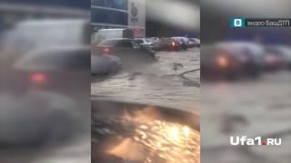Уфу затопило после дождя