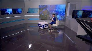 Вести-Башкортостан: События недели - 06.10.19