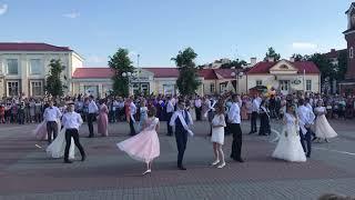 Выпускной танец СШ 3 ЩУЧИН. 2019