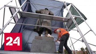 Район Прага-6: памятник маршалу Коневу перенесут в музей - Россия 24