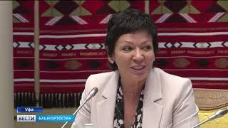 В Башкирии реализуют проекты фонда «Равенство возможностей»