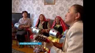 Уникальный ансамбль из Учалинского района намерен покорять «Евровидение»