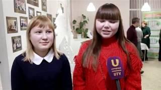 Новости UTV. В Стерлитамаке прошло мероприятие, посвященное дню борьбы с диабетом