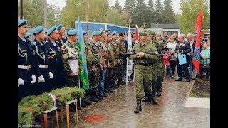15 сентября Открытие памятника В. Маргелову и День города Мелеуз