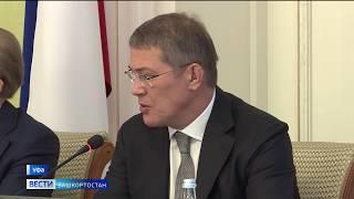 Радий Хабиров озвучил ключевые приоритеты в работе Правительства в 2020 году