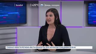 От аниматора до оперной дивы: история башкирской золушки Айгуль Ахметшиной