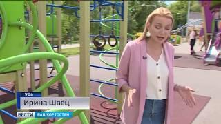 Совсем недетские площадки: где не стоит гулять с ребёнком, расскажет корреспондент «Вестей»