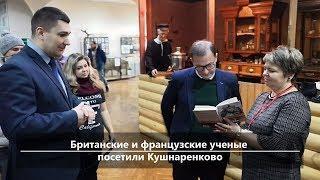 UTV. Новости центра Башкирии за 6 февраля