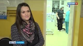 «Вести-Карелия» 21.01.2020