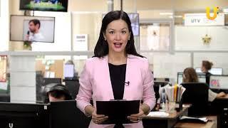 UTV. Новости севера Башкирии и Верхних Татышлов за 12 сентября