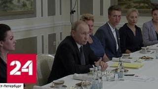 Детям погибших подводников предложили подумать о военной карьере - Россия 24