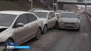 Массовое ДТП стало причиной пробки на проспекте Салавата Юлаева в Уфе