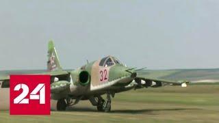 В Ростовской области летчиков готовят к посадке в сложных условиях - Россия 24
