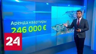 """Дело Беджамова и Маркус: наворованные деньги """"банковской парочки"""" обнаруживаются по всему миру - Р…"""