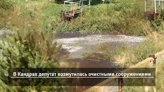 UTV. Новости запада Башкирии за 2 сентября