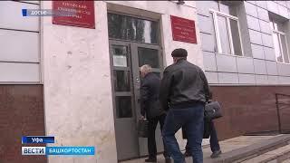 В Уфе завершили судебное следствие по делу трех экс-полицейских о групповом изнасиловании