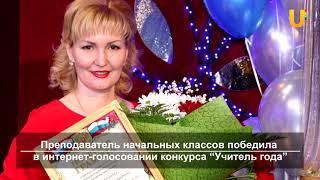 UTV. Новости запада Башкирии за 29 января