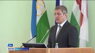 Радий Хабиров предложил отметить юбилей Уфы на федеральном уровне