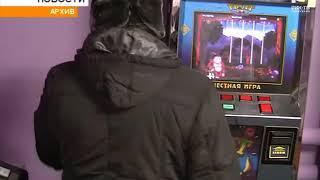 В Бирске осудили организаторов подпольного казино