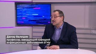 В Башкирии зафиксировано 20 тысяч случаев заболеваемости ОРВИ и единичные случаи гриппа
