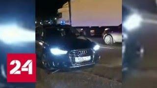 """Машина с """"мигалкой"""" устроила массовую аварию на МКАД - Россия 24"""