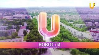 Новости UTV. В Салавате избили 16-летнего подростка