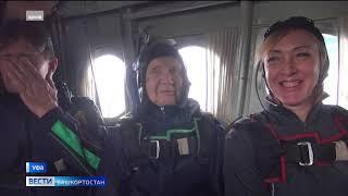 Пенсионерка из Уфы совершила более 180 прыжков с парашютом