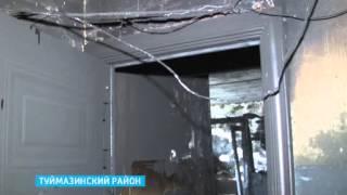 Накануне ночью в Туймазинском районе в пожаре погибли двое детей