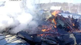 Пожар уничтожил всё имущество жителя села Новоянтузово Бирского района