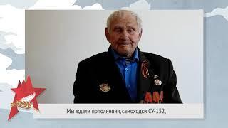 Веретенников Александр Филиппович. Республика Башкортостан, Кигинский р - н, с. Леуза