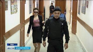 Скрылась в уборной на полчаса: в Уфе приступили к допросу экс-дознавательницы