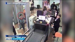 После скандала с безбилетной в самолете накажут более 10 сотрудников аэропорта Уфы