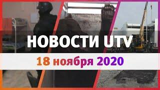 Новости Уфы и Башкирии 18.11.2020: COVID-госпиталь, самая большая ферма