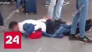 В Петербурге арестовали подозреваемого во взятке начальника МЧС - Россия 24